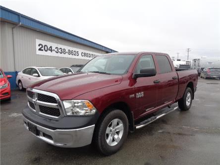 2018 RAM 1500 ST (Stk: I6843A) in Winnipeg - Image 1 of 15