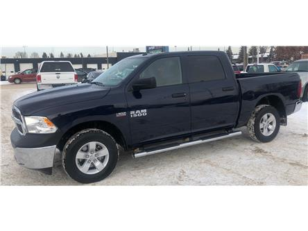 2017 RAM 1500 ST (Stk: ) in Edmonton - Image 1 of 12