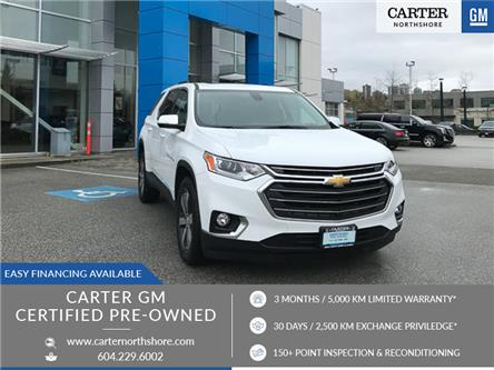 2018 Chevrolet Traverse 3LT (Stk: 9TR08471) in North Vancouver - Image 1 of 30