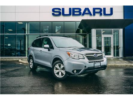 2016 Subaru Forester 2.5i Touring Package (Stk: 14753ASOZ) in Thunder Bay - Image 1 of 10