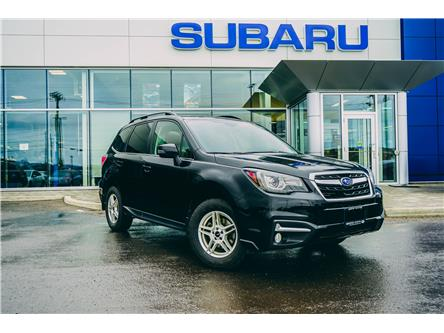 2017 Subaru Forester 2.5i Limited (Stk: 14683AS) in Thunder Bay - Image 1 of 11