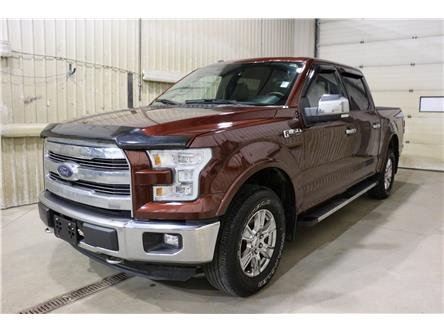 2016 Ford F-150  (Stk: KP005) in Rocky Mountain House - Image 1 of 28