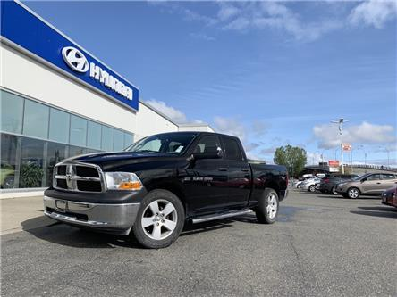 2012 RAM 1500 25A ST (Stk: H19-0036A) in Chilliwack - Image 1 of 10