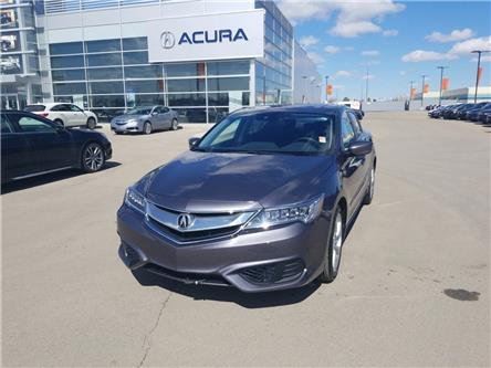 2017 Acura ILX Base (Stk: A3980) in Saskatoon - Image 1 of 19