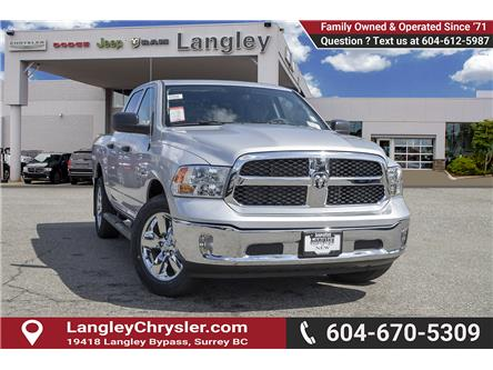2019 RAM 1500 Classic ST (Stk: K580170) in Surrey - Image 1 of 26