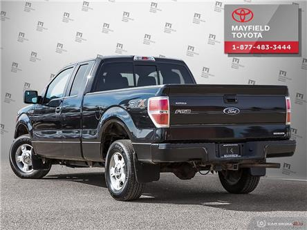 2014 Ford F-150 XLT (Stk: 194024A) in Edmonton - Image 1 of 16