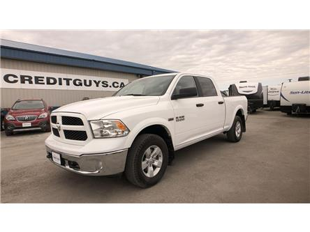 2018 RAM 1500 SLT (Stk: I7400) in Winnipeg - Image 1 of 29