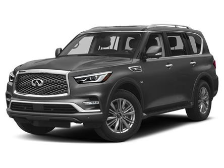 2019 Infiniti QX80  (Stk: H8443) in Thornhill - Image 1 of 9