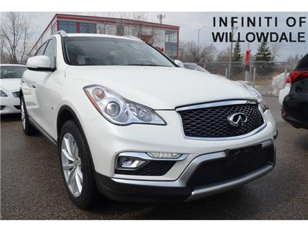 2017 Infiniti QX50 Base (Stk: DEMO-H7584) in Thornhill - Image 1 of 14