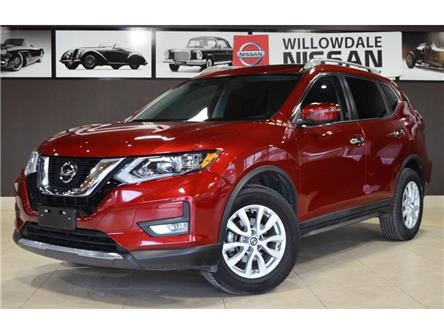 2018 Nissan Rogue  (Stk: C35179) in Thornhill - Image 1 of 30