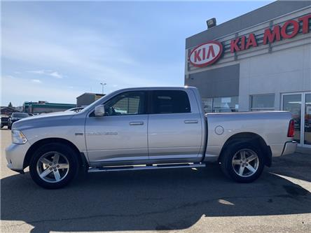 2012 RAM 1500 Sport (Stk: B4105) in Prince Albert - Image 2 of 16