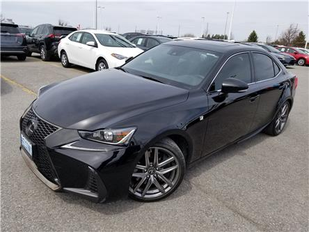 2017 Lexus IS 300  (Stk: 059E1282) in Ottawa - Image 1 of 22