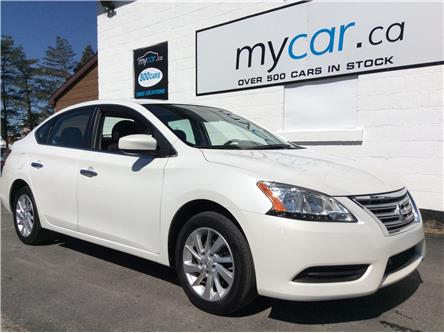 2014 Nissan Sentra 1.8 SV (Stk: 190515) in North Bay - Image 1 of 20