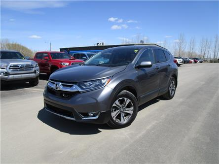 2017 Honda CR-V LX (Stk: 1991341 ) in Moose Jaw - Image 1 of 35