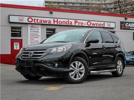 2014 Honda CR-V EX-L (Stk: H7577-0) in Ottawa - Image 1 of 27