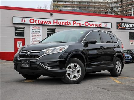 2016 Honda CR-V LX (Stk: 31405-1) in Ottawa - Image 1 of 27