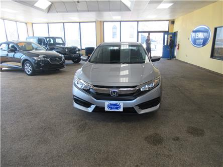 2017 Honda Civic LX (Stk: 005225) in Dartmouth - Image 2 of 22