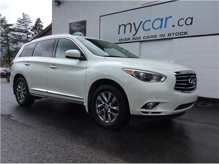 2015 Infiniti QX60 Base (Stk: 190616) in Richmond - Image 1 of 22