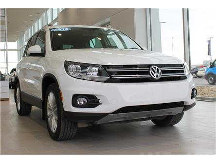 2016 Volkswagen Tiguan Highline (Stk: V7161A) in Saskatoon - Image 1 of 22