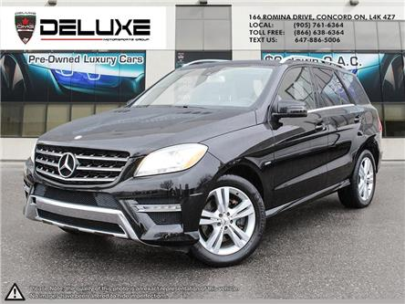 2012 Mercedes-Benz M-Class Base (Stk: D0573) in Concord - Image 1 of 21