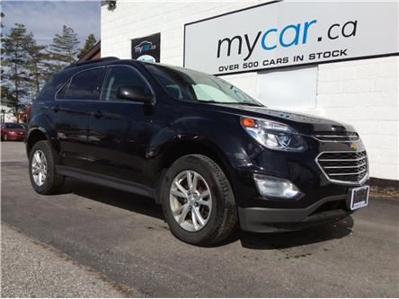 2017 Chevrolet Equinox 1LT (Stk: 190633) in North Bay - Image 1 of 19
