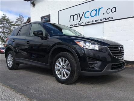 2016 Mazda CX-5 GX (Stk: 190618) in Richmond - Image 1 of 19