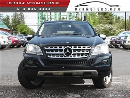 2010 Mercedes-Benz M-Class Base (Stk: 5360) in Stittsville - Image 2 of 27