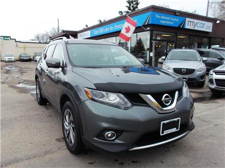 2015 Nissan Rogue SL (Stk: 182069) in North Bay - Image 1 of 15