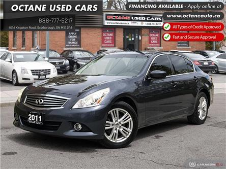 2011 Infiniti G25x Luxury (Stk: ) in Scarborough - Image 1 of 25
