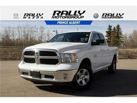 2015 RAM 1500 SLT (Stk: V845) in Prince Albert - Image 1 of 11