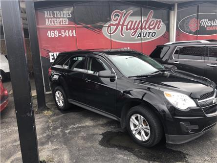 2015 Chevrolet Equinox LS (Stk: ) in Dartmouth - Image 2 of 8
