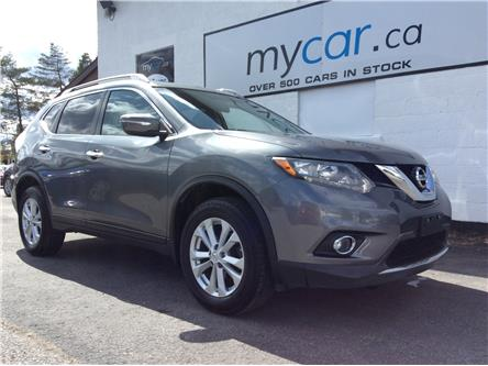 2015 Nissan Rogue SV (Stk: 190509) in Richmond - Image 1 of 21