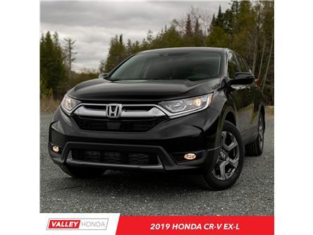 2019 Honda CR-V EX-L (Stk: N05245) in Woodstock - Image 1 of 14