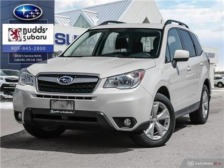 2015 Subaru Forester  (Stk: PS2095) in Oakville - Image 1 of 28