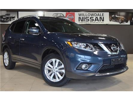 2015 Nissan Rogue SV (Stk: E6694A) in Thornhill - Image 2 of 29