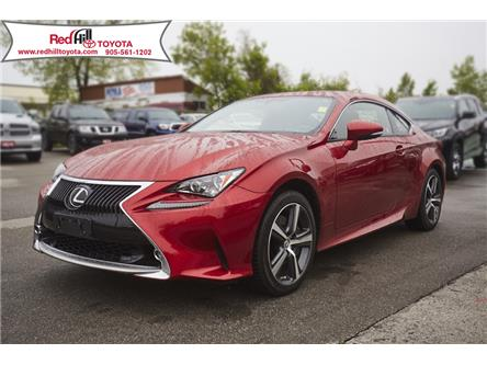 2017 Lexus RC 300 Base (Stk: 80214) in Hamilton - Image 1 of 22
