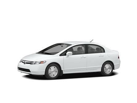 2008 Honda Civic Hybrid Base (Stk: 15611A) in Toronto - Image 1 of 2
