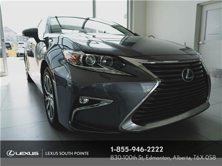2017 Lexus ES 300h Base (Stk: L900714B) in Edmonton - Image 1 of 17
