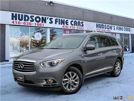 2015 Infiniti QX60 Base (Stk: 55199) in Toronto - Image 1 of 30