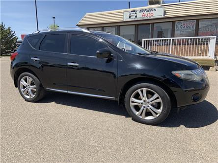 2009 Nissan Murano LE (Stk: B2210A) in Lethbridge - Image 1 of 22