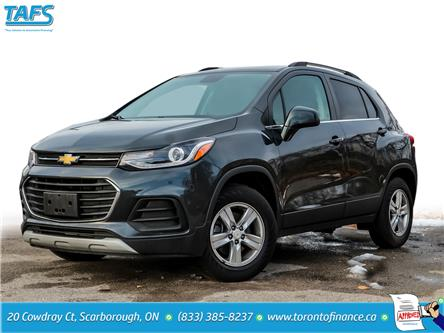 2017 Chevrolet Trax LT (Stk: S1009) in Toronto - Image 1 of 25
