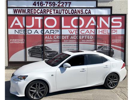 2015 Lexus IS 250 Base (Stk: 020541) in Toronto - Image 1 of 13