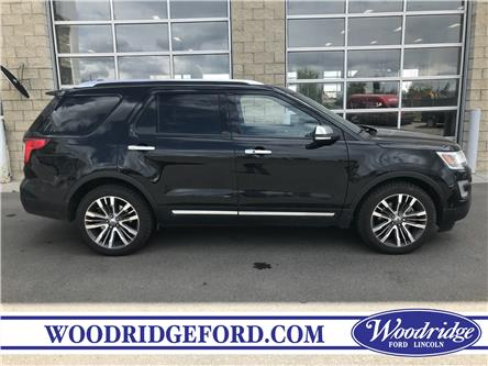 2017 Ford Explorer Platinum (Stk: K-312A) in Calgary - Image 2 of 23