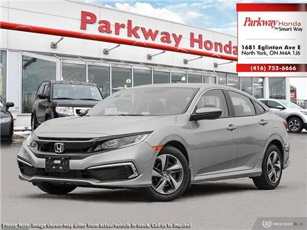 2019 Honda Civic LX (Stk: 929454) in North York - Image 1 of 23