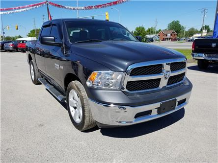 2015 RAM 1500 ST (Stk: ) in Kemptville - Image 1 of 17