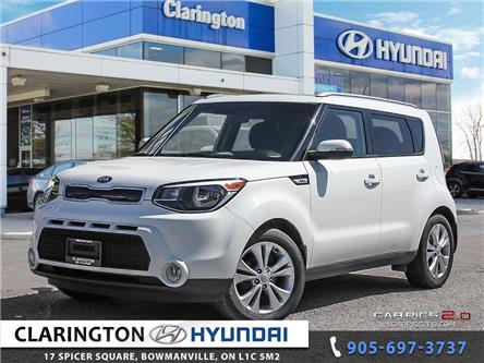 2015 Kia Soul EX+ (Stk: U909) in Clarington - Image 1 of 27