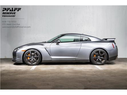 2010 Nissan GT-R Base (Stk: MV0117AB) in Vancouver - Image 1 of 24