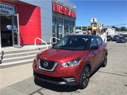 2019 Nissan Kicks SV (Stk: N92-9623) in Chilliwack - Image 1 of 17