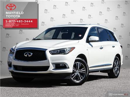 2017 Infiniti QX60 Base (Stk: M000046A) in Edmonton - Image 1 of 20