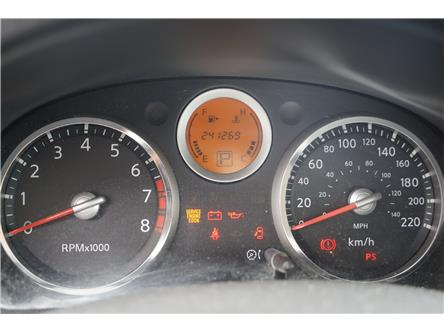 2007 Nissan Sentra 2.0 S (Stk: 19212-A) in Ottawa - Image 2 of 2